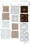 Превью 300_Crochet.motiv_2006_Djv_7 (220x320, 30Kb)