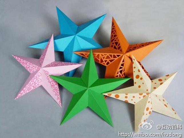 Объёмные звёзды из картона своими руками