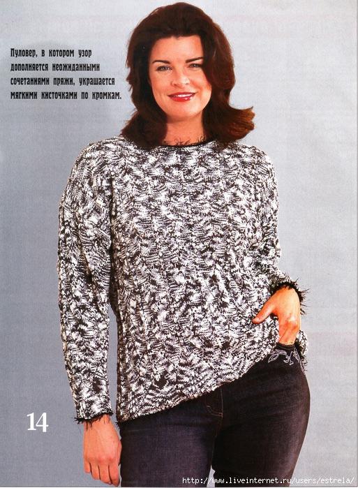 Женские свитера из меланжевой пряжи