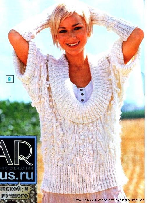 Узорчатый пуловер с нарукавниками