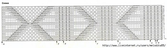 фыв2 (700x203, 151Kb)