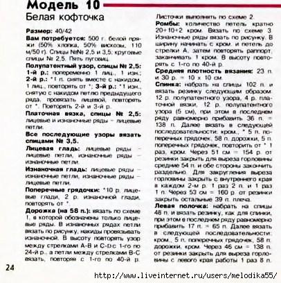 чсм1 (406x408, 173Kb)