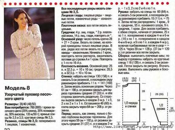 орп1 (578x432, 251Kb)