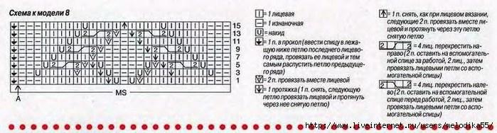 орп3 (700x188, 122Kb)