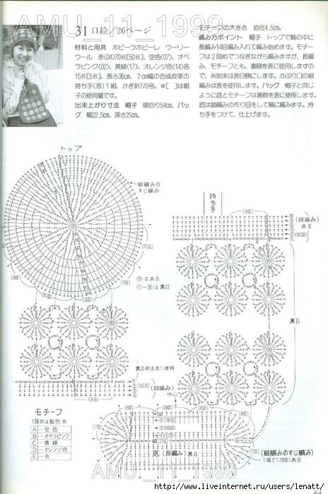 Amu_11.99_038 (464x700, 238Kb)