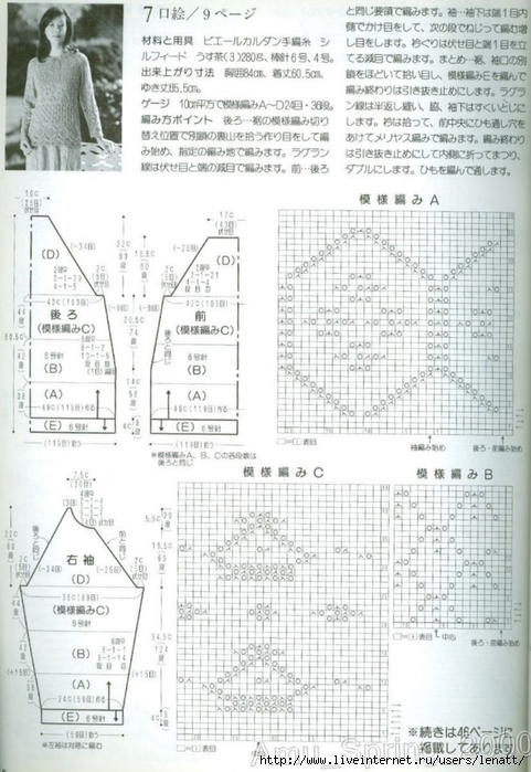 Amu_2000_041 (481x700, 247Kb)