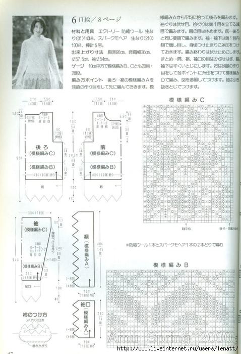 Amu_2000_043 (478x700, 233Kb)