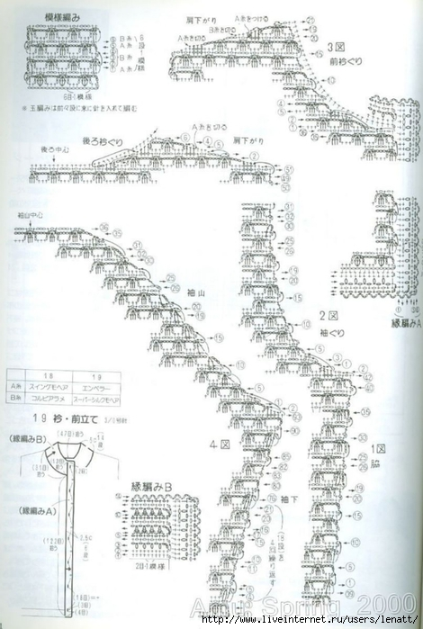 Amu_2000_061 (470x700, 208Kb)