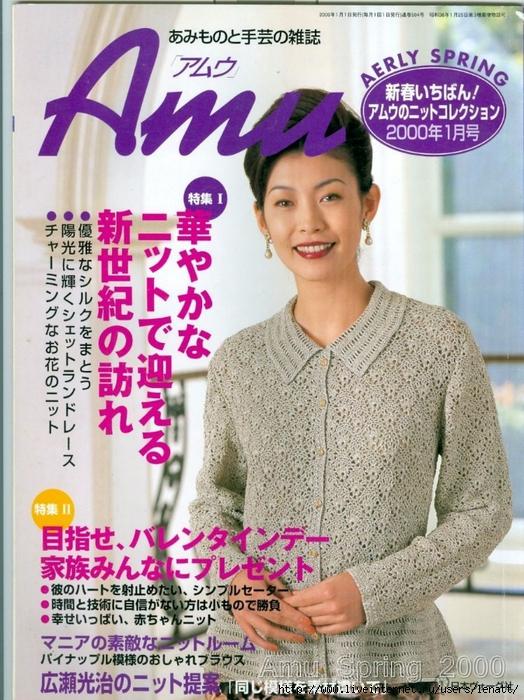 AMU 2000 01 - 编织幸福 - 编织幸福的博客