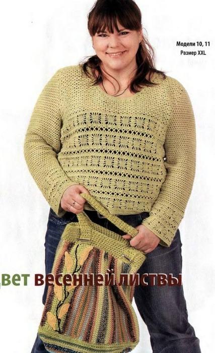 pulover-14 (427x700, 225Kb)