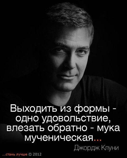 citati_01 (481x600, 35Kb)