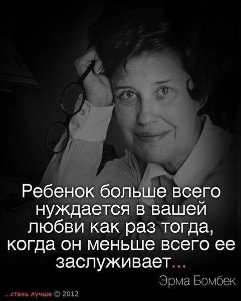 citati_03 (481x600, 43Kb)