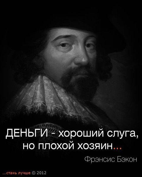 citati_05 (481x600, 30Kb)