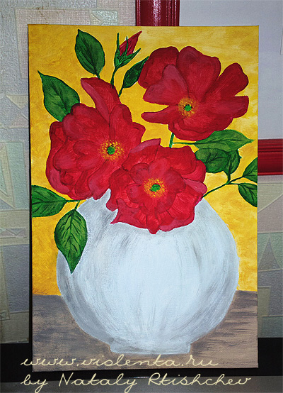 натюрморт красками: