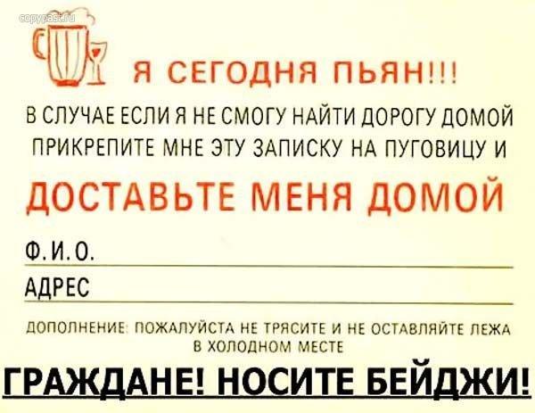 fotopodborka_ponedelnika_116_foto_111 (600x463, 49Kb)