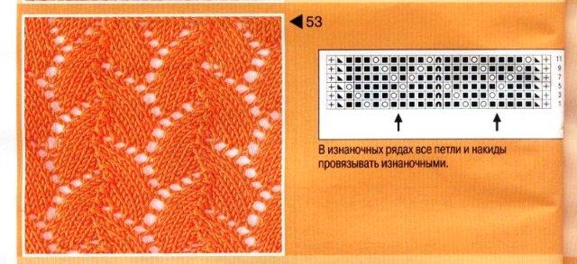f57da59d0ffb (640x293, 55Kb)