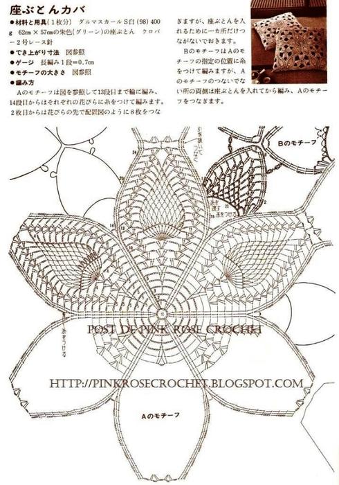 Almofada Flor Abacaxi Gr1-PRose Crochet (490x700, 231Kb)