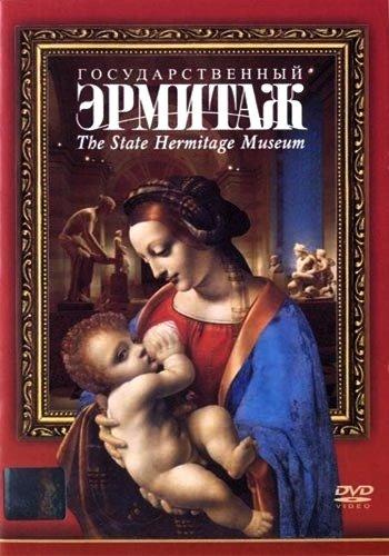1321123668_gosudarstvennyy-ermitazh-the-state-hermitage-museum-2009-bdrip (350x500, 47Kb)