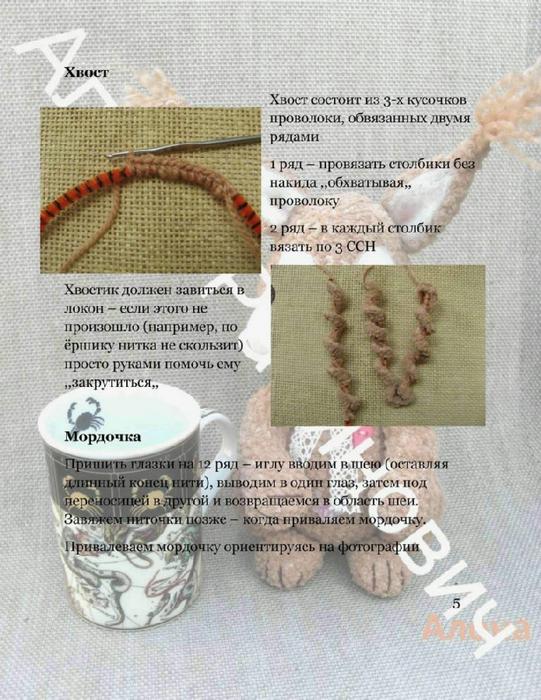Белочка0005 (541x700, 398Kb)