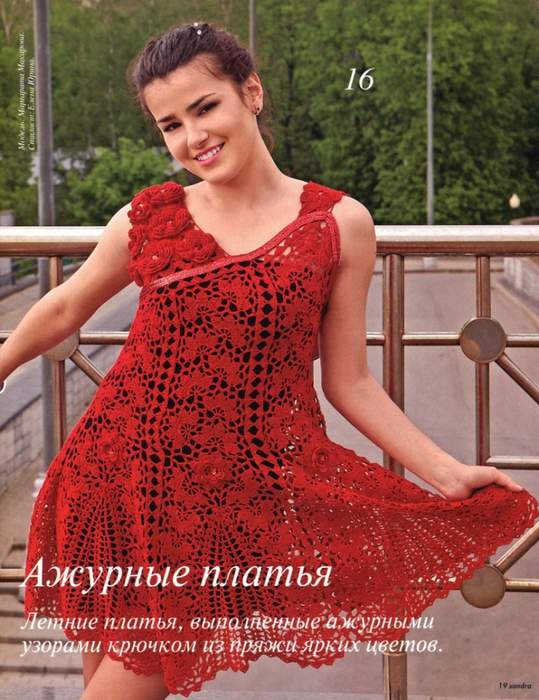 3807015_ikonapisanka_8_ (539x700, 350Kb)