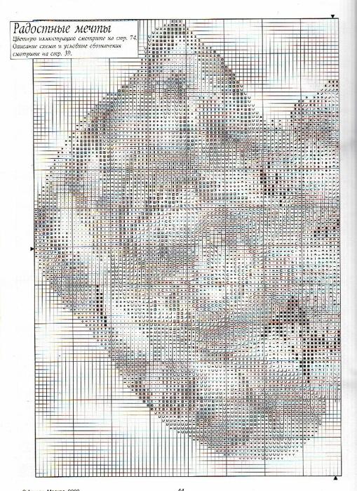 174 (509x700, 364Kb)