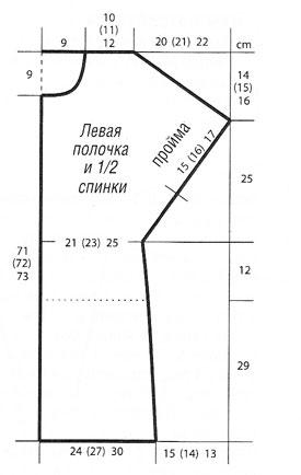 1930_1352688720 (275x434, 14Kb)