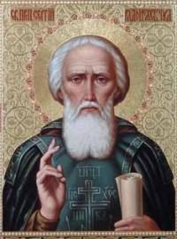 Сергий Радонежский (200x270, 20Kb)