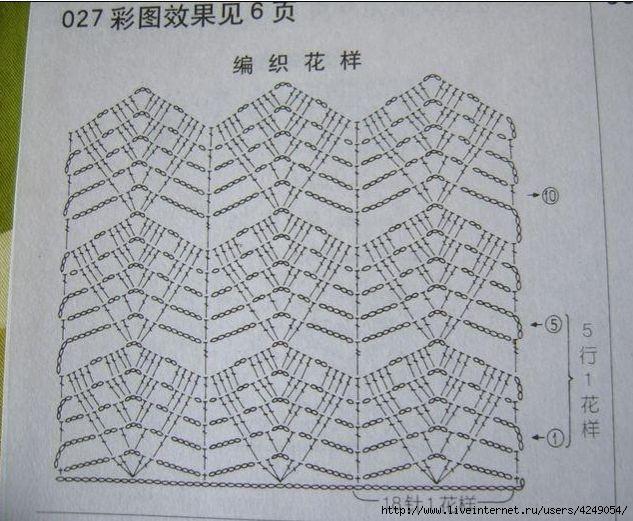 а2 (633x521, 199Kb)