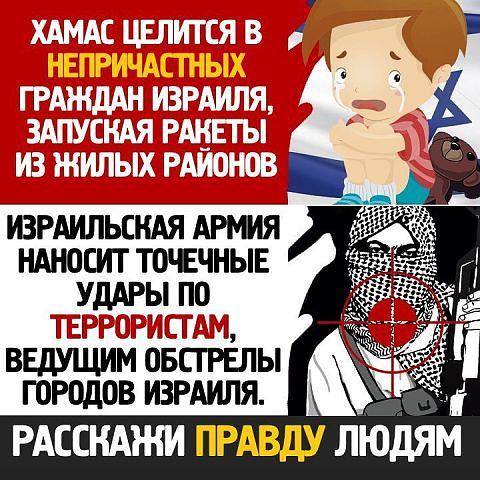 http://img1.liveinternet.ru/images/attach/c/5/93/979/93979879_large_getImageCAKSBJQF.jpg