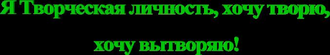 1353180177_sss (676x113, 25Kb)