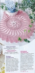 Превью Розовая 1 (339x700, 251Kb)