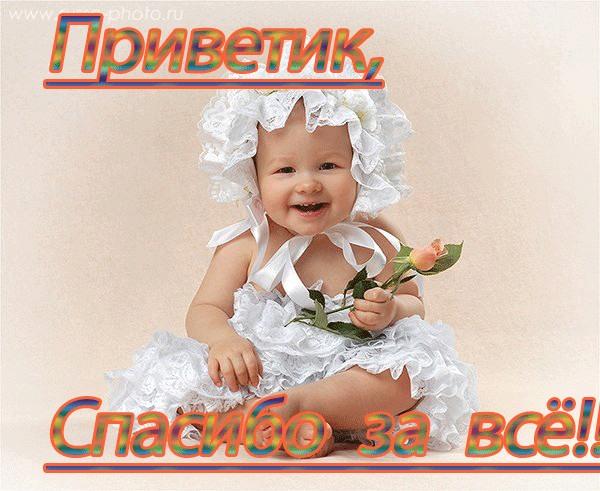 0_5b39a_c954021e_XL (600x491, 81Kb)
