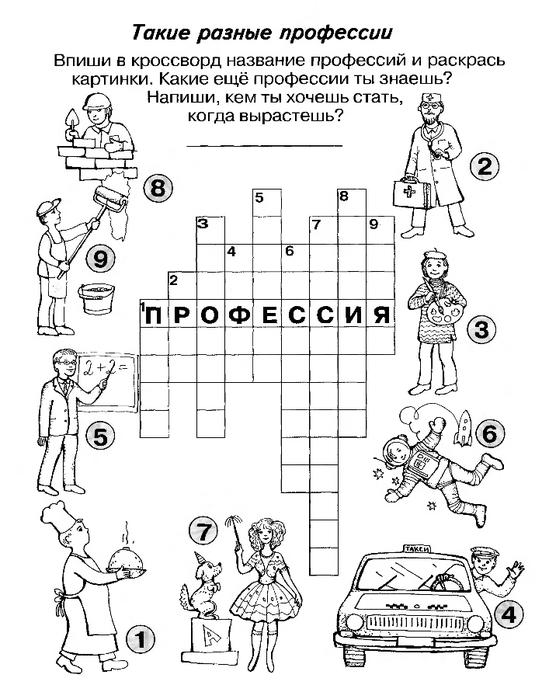 Иван зелёный русская народная сказка читать