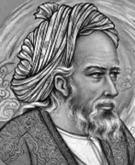 Khayyamb омар. (268x326, 16Kb)