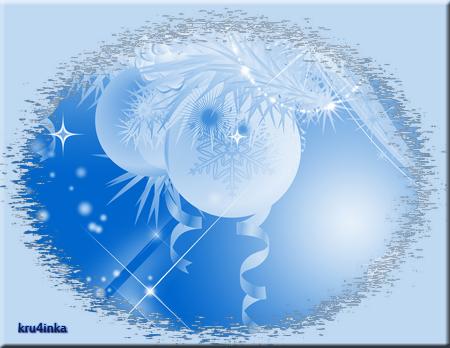 Предновогодняя-голубая (450x348, 195Kb)