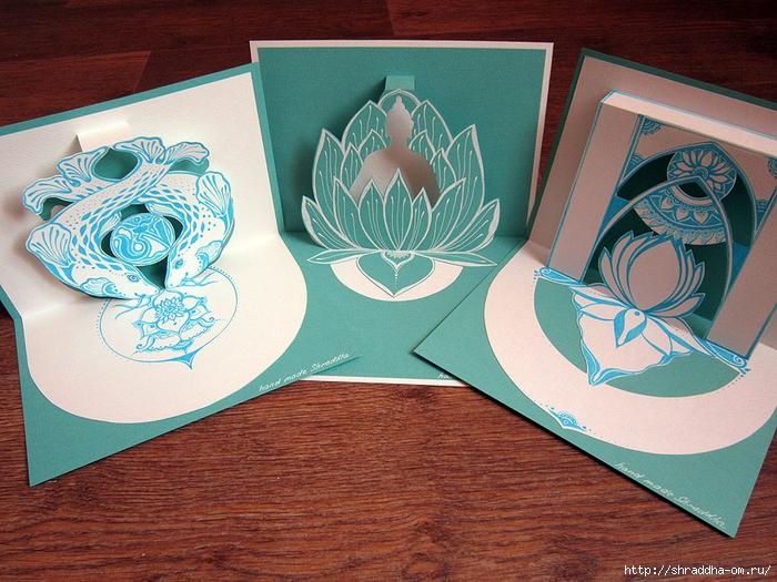 3D-открытки для Буддийского семинара (9) (700x525, 348Kb)