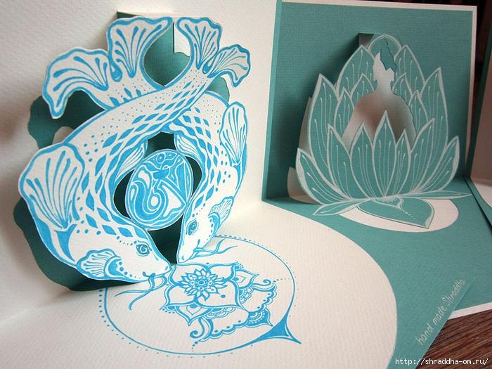 3D-открытки для Буддийского семинара (10) (700x525, 347Kb)