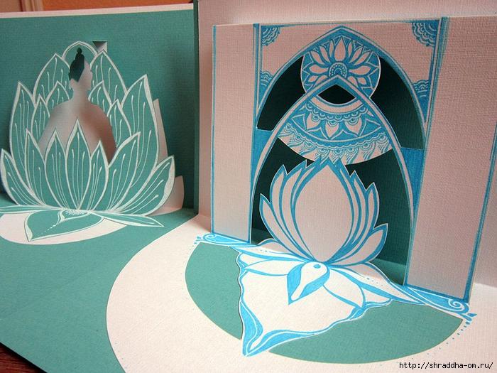 3D-открытки для Буддийского семинара (11) (700x525, 345Kb)