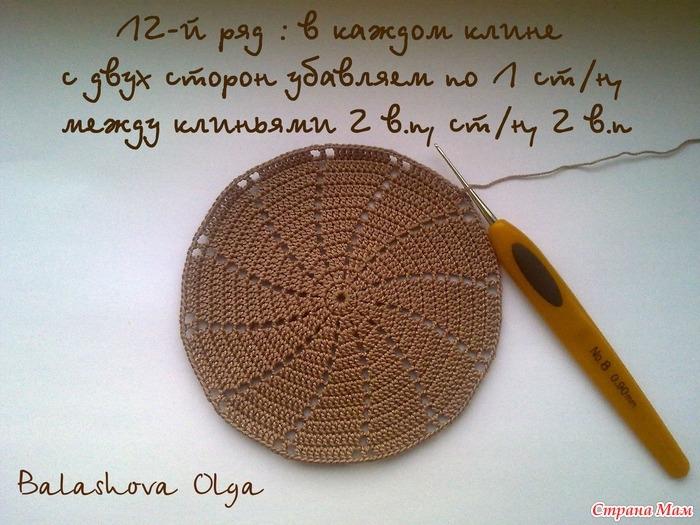 шляпа крючком САФАРИ (18) (700x525, 267Kb)
