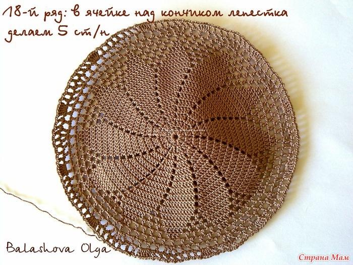 шляпа крючком САФАРИ (25) (700x525, 355Kb)