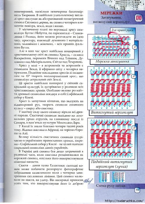 img378 (499x700, 399Kb)