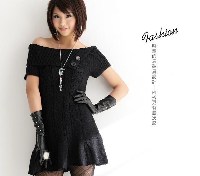 Очень красивое вязаное платье-туника с косами из иностранного каталога.  Описание модели и схемы взяты с форума...