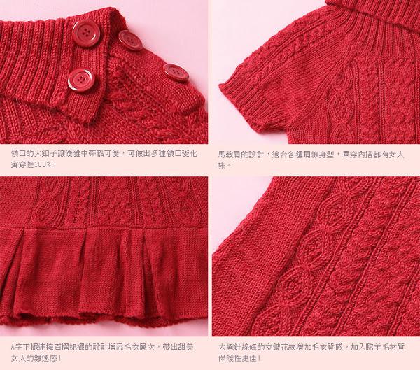 платье спицами (15) (600x529, 409Kb)