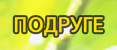 4425087_Bezimeni1_12 (117x50, 15Kb)