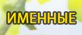 4425087_Bezimeni1_24 (117x50, 15Kb)