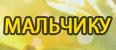 4425087_Bezimeni1_38 (116x50, 16Kb)