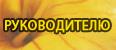 4425087_Bezimeni1_47 (116x50, 15Kb)