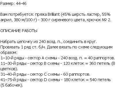 filei_ubk6 (404x307, 87Kb)