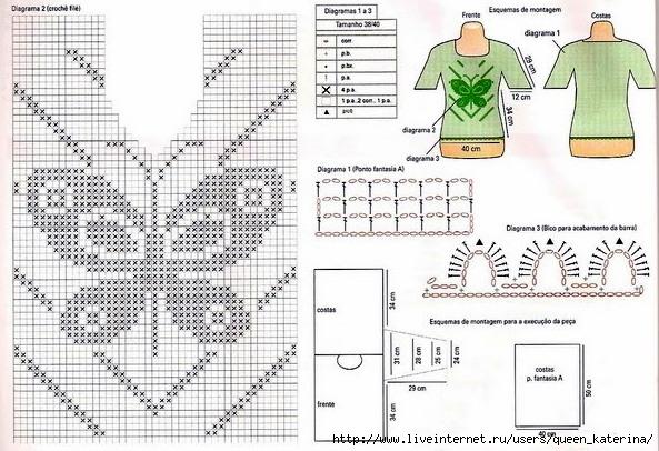 Пуловер Бабочка С Доставкой