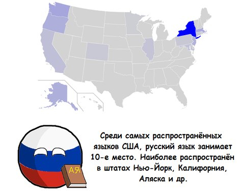 Факты о русском языке4 (475x375, 98Kb)